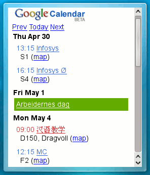 Google Calendar Plasmoid Take Two